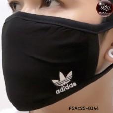 Fashionable fabric Adidas