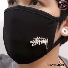 Massive black Korean fashion black mask